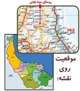 موقعیت روی نقشه